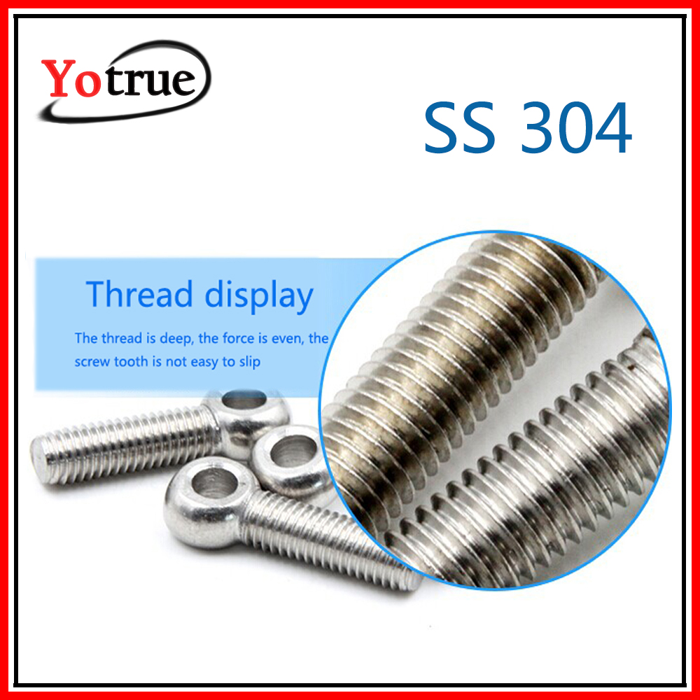 uxcell M8 x 40mm 304 Stainless Steel Machinery Shoulder Lifting Eye Bolt Metric Thread 2pcs