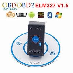 Super ELM327 V1.5 przełącznik zasilania dla wszystkich OBD2 protokołu skaner diagnostyczny narzędzie ELM327 dla systemu Android moment obrotowy OBDII CAN-BUS kod czytnik