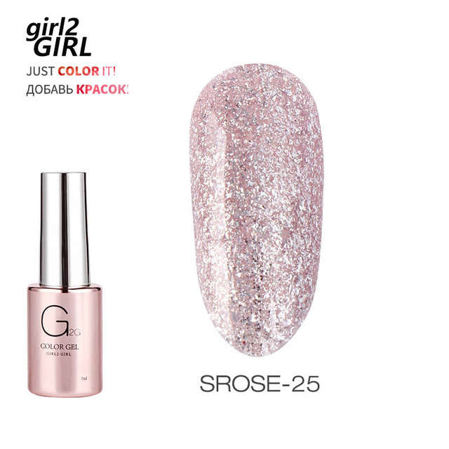 GIRL2GIRL UV GEL NAIL POLISH SOAK OFF NEON ROSE COLORS