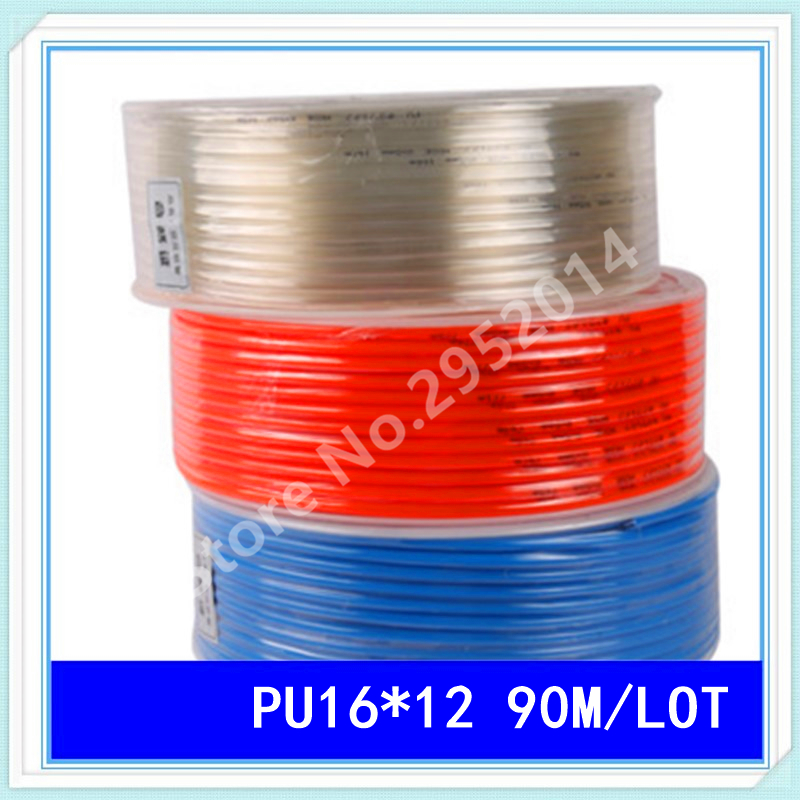 PU16*12 90M/LOT Pneumatic tube pneumatic hose for air pressure hose pipe 16MM OD 12MM ID PU16 kit engineering pneumatic air driven mixer motor 0 6hp 1400rpm 16mm od shaft