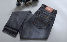 Retro-style gray denim brand jeans Slim Straight jeans mature men choose advanced fabric softening