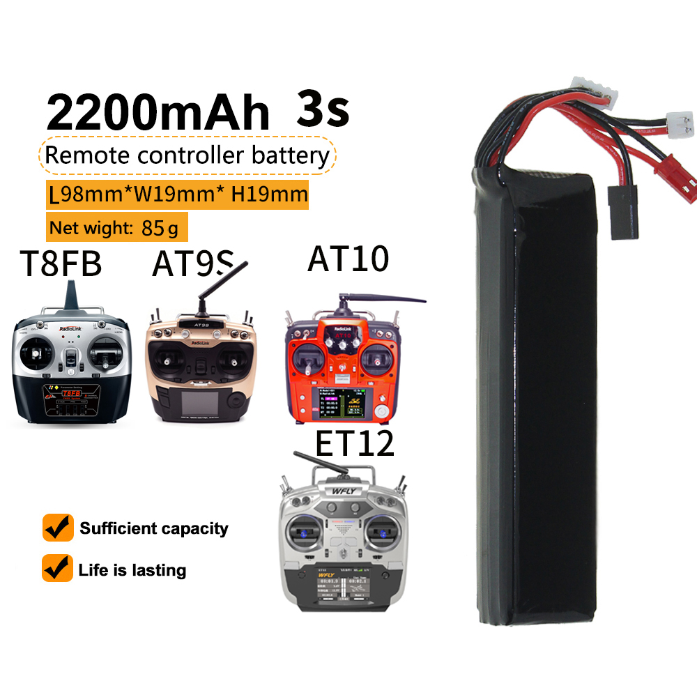 Transmitter Battery <font><b>2200mAh</b></font> 3S <font><b>11.1V</b></font> Remote Control <font><b>Lipo</b></font> Battery with JR JST 1S 3S Plug for WFLY ET12 AT9S AT10 Radiolink T8FB image