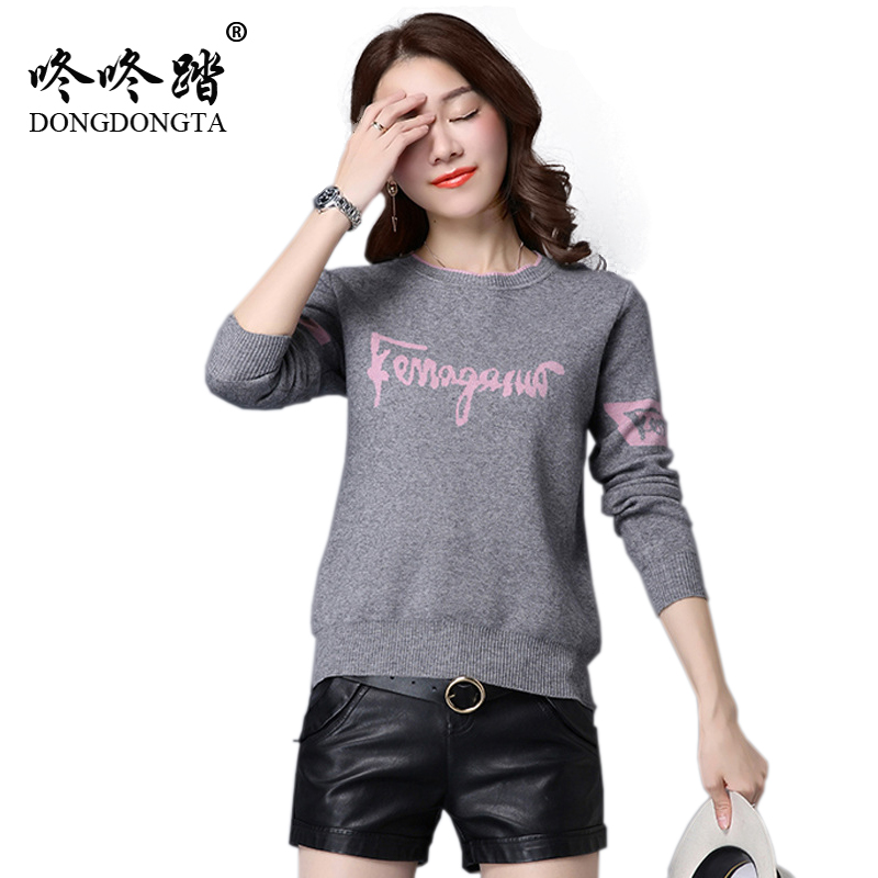 Dongdongta пуловер плетен пуловер за жени - Дамски дрехи - Снимка 4