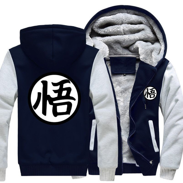 Dragon Ball Z Warm Jacket