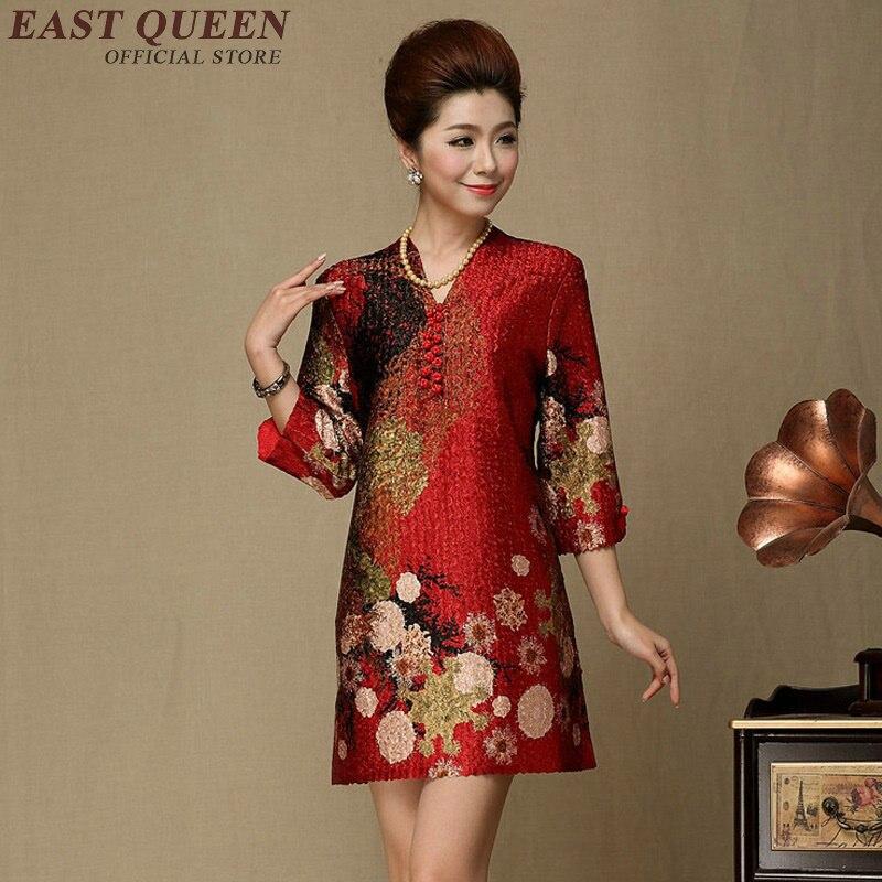 Popular Dresses For Older Women-Buy Cheap Dresses For
