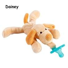 Симпатичная силиконовая забавная Соска-пустышка для малыша, зажимы на цепочке, пустышки с животными, плюшевая игрушка, соска, собака, обезьяна, червь, BNZ07