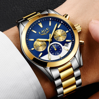 Mens Watches Top Brand Luxury LIGE Men S Fashion Business Quartz Watch Men Waterproof Full Steel
