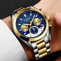 Mens Watches Top Brand Luxury LIGE Men S Fashion Business Quartz Watch Men Waterproof Full Steel