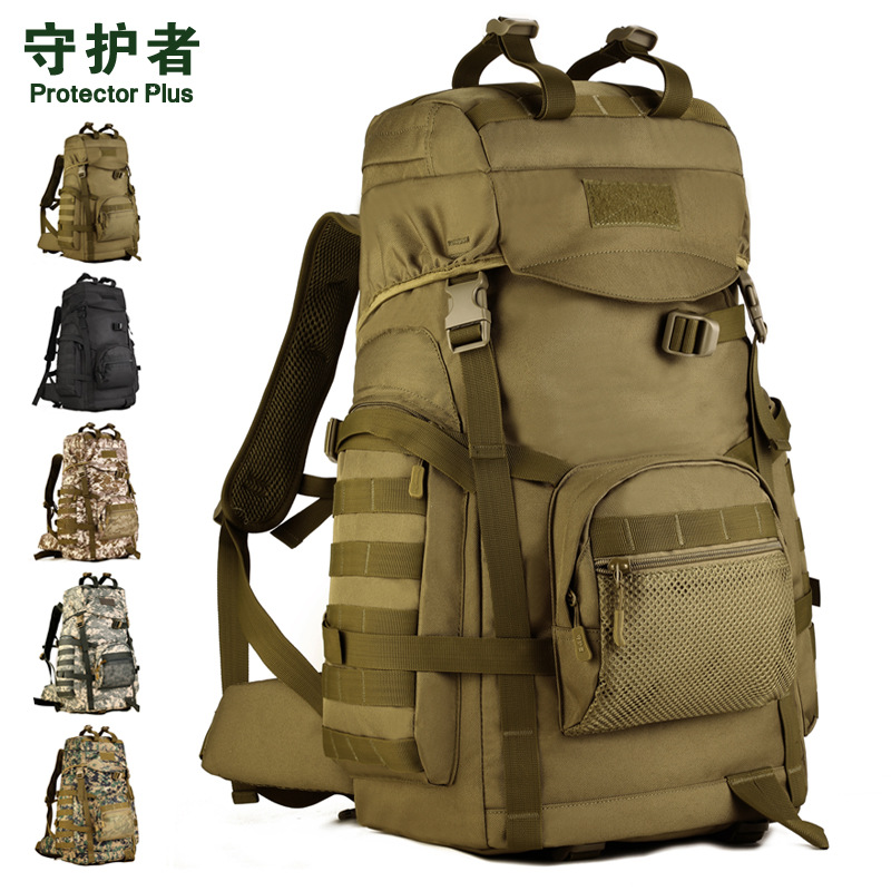 Protector Plus 2017 large outdoor professional mountaineering bag fan waterproof backpack sports camping 60L