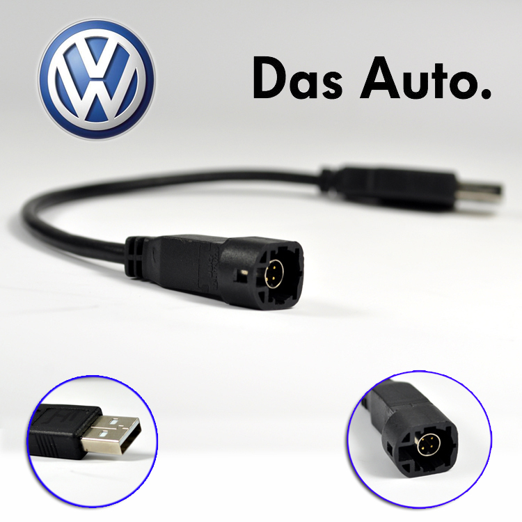 cable volkswagon