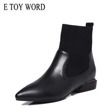 E TOY WORD Women Patent Leather Boots Fashion Chelsea Women Pointed toe flat heel booties Black Elastic Band Autumn Ladies Shoes стоимость