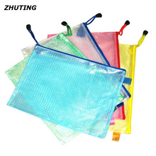 A3/A4/A5/A6/B4/B5/B6 Grid Transparent Document Bag PVC Zipper Stationery Pouch Filing Products Bag