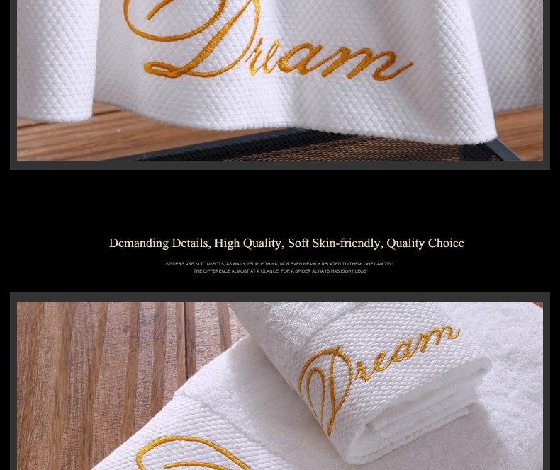 dream-bath-towel-set-10
