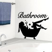 Etiqueta de pared para cuarto de baño letra extraíble arte vinilo mural para habitación de la casa Puerta de baño vinilo calcomanía transferencia Vintage decoración cita arte