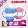 160ml Blue/Pink Baby Soft Bottle Neck Cups Children Learn Drinking Safe Bottle Kid Water Bottle with Handle Training Cup