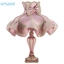 Artpad LED European Wedding Decoration Lights Pink Lace Fabric Lamp Shade Princess Resin Table Lamps for Bedroom Living Room E27