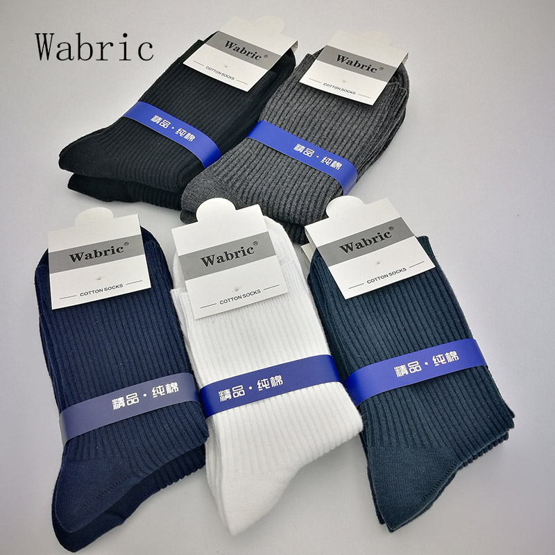 Socks Men's Cotton Pure Cotton Business Socks Solid Color Stripe Full Sock Thicken Cotton Men's Socks 5 Pairs
