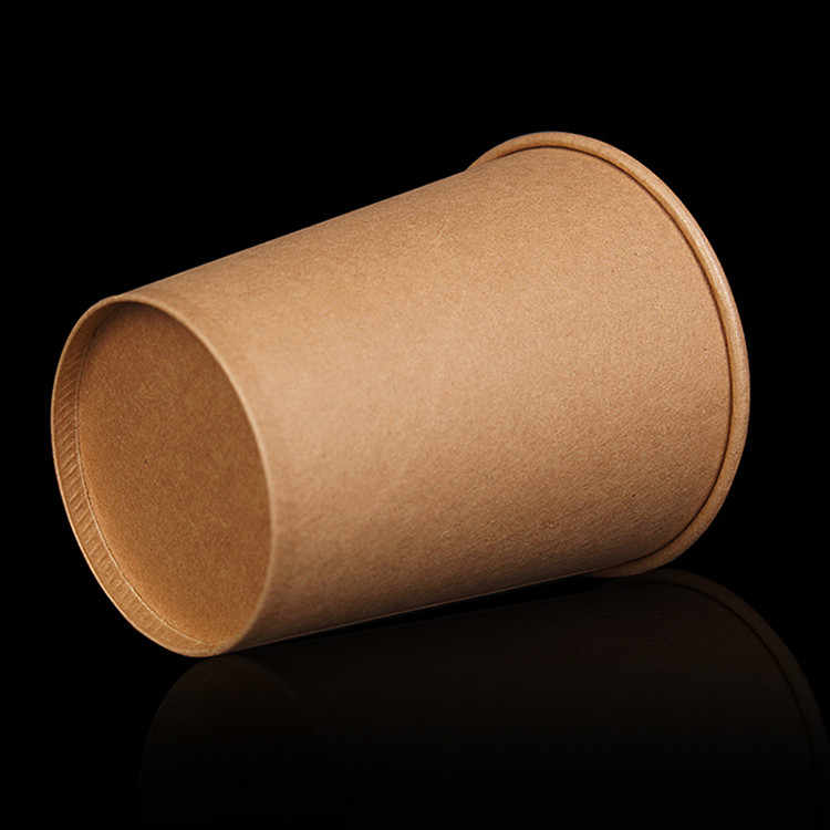 20pcs/pack 240ml Disposable Kraft Paper Cups Thick Coffee Cups Tea Cups Party Supplies