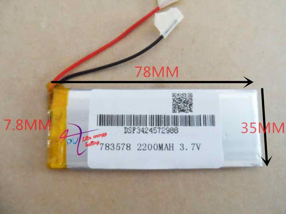 タブレットバッテリー 3.7 ポリマーリチウム電池 783578 モバイル電源デジタル機器電子製品 2200 mAH