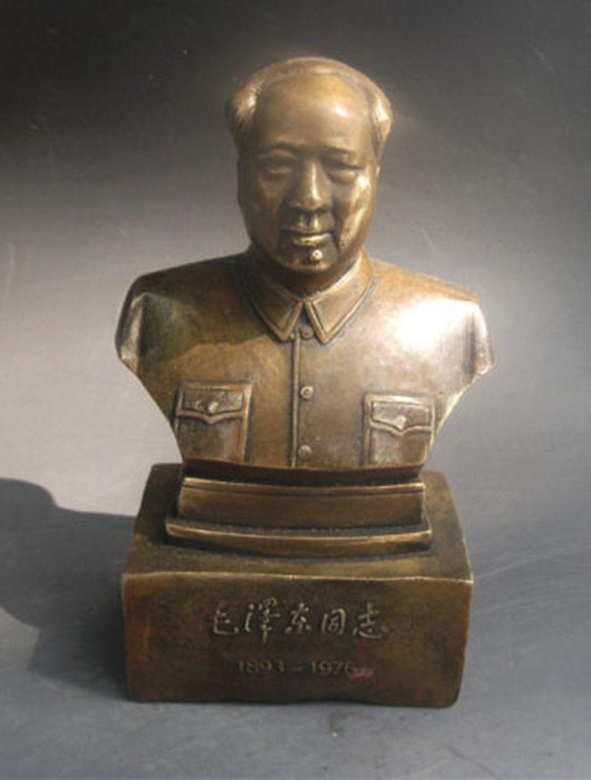 Rare, Chinese Brass Carved  Chairman Mao Zedong statue Rare, Chinese Brass Carved  Chairman Mao Zedong statue