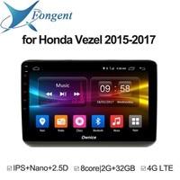 For Honda Vezel 2015 2016 2017 Android Radio DVD Player Unit Computer GPS Navigation Intelligent Multimedia Entertainment System