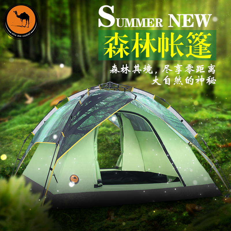 3-4person double layer camping automatic tents outdoor 4season big space beach tent new outdoor 3 4person big space anti uv pyramid beach tents waterproof family camping tent