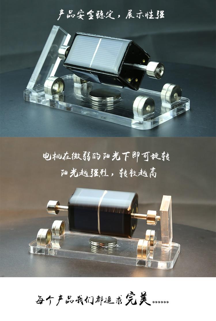 Motores Solares Enviar Presentes Decorações de gerador solar dos homens