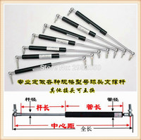 Free Shipping 700N 70KG Force 580mm Central Distance 240 Mm Stroke Pneumatic Auto Gas Spring Lift