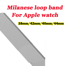 Stainless Steel band For Apple Watch strap Milanese Loop 42 mm 38 40mm 44mm wristband for iwatch Bracelet link series 5/4/3/2/1