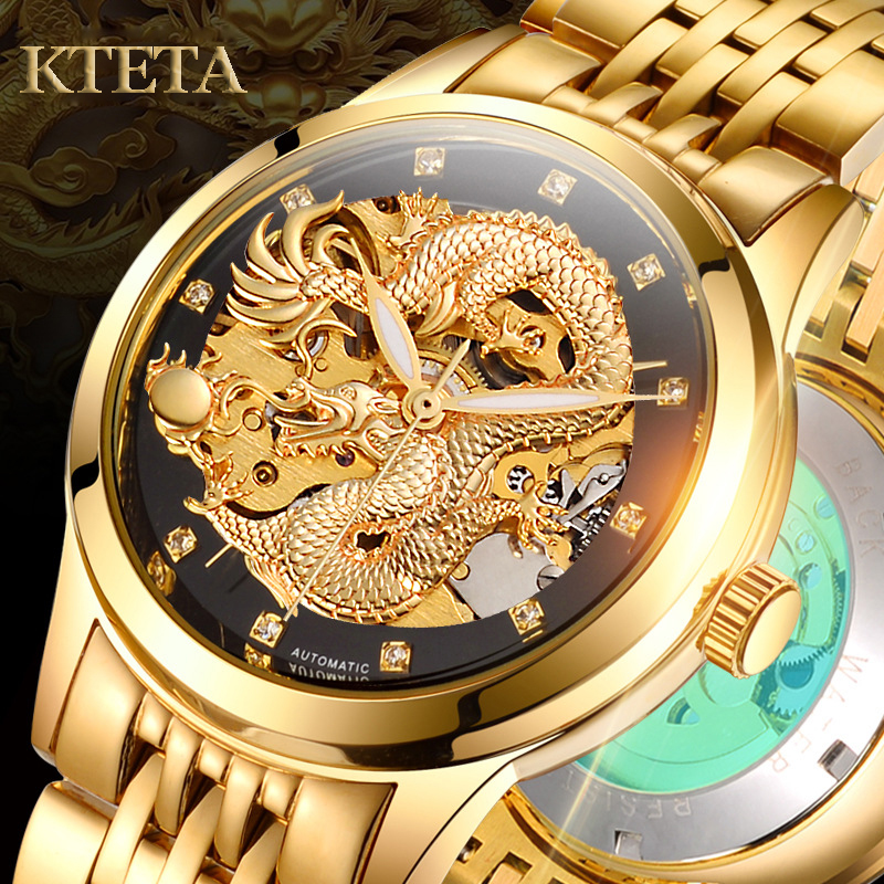 Reloj Hombre Dragon Skeleton Automatic Mechanical Watches For Men Wrist Watch Steel Strap Gold Clock 50m Waterproof Male Hodinky switzerland automatic mechanical watch men stainless steel reloj hombre wrist watches male waterproof skeleton sapphire b 1160 3