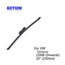 Car Windshield Rear Wiper Blade For VW Scirocco (2008-Onwards),  Rear wiper,Natural rubber, Car Accessorie car windshield rear wiper blade for vw touran 2003 2010 rear wiper natural rubber car accessorie