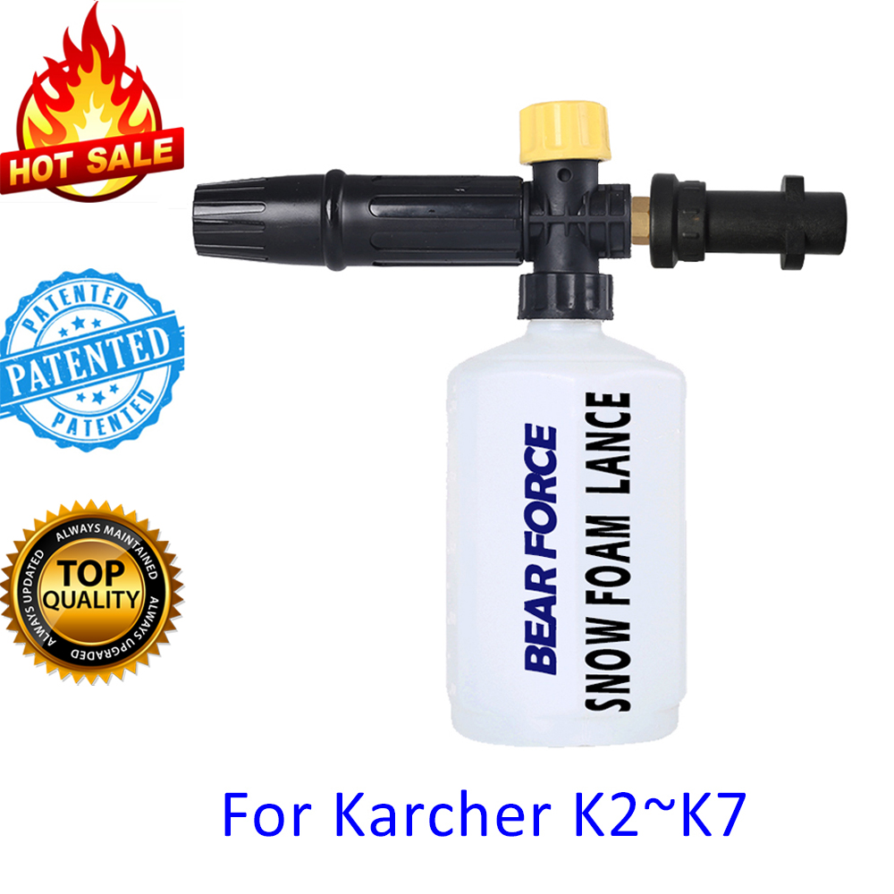 Lanza de espuma tipo nieve / cañón de espuma/ boquilla de espuma BEARFORCE, generador de espuma de jabón a alta presión para máquina de limpieza a presión Karcher K2 K3 K4 K5 K6 K7