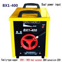 1 قطعة BX1 400 220 فولت/380 فولت التيار المتناوب ماكينة لحام ARC المنزل ثنائي الاستخدام النحاس الأساسية التيار المتناوب آلة لحام-في محاور الجهاز من أدوات على