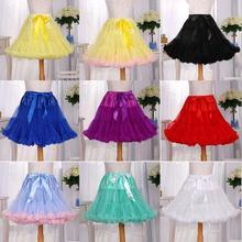 Новинка, пышная Женская сетчатая юбка, вечерние юбки с высокой талией, Faldas Saia, мини Jupe Femme, юбка-американка для взрослых, юбка-пачка для танца, фатиновая юбка-американка