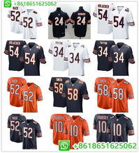 Chicago Khalil Mack Walter Payton Mitchell Trubisky Roquan SmithJordan  Howard Brian Urlacher Game Color Rush jerseys df1fd0963
