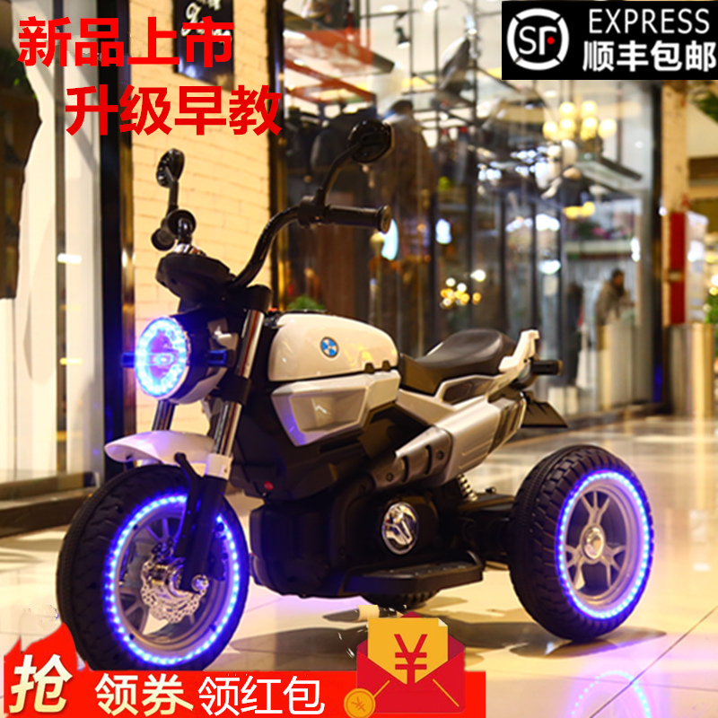 Children's electric bike baby tricycle  2 - 10 years old children can sit toy car battery car for boy and girl's gift children ride on toys balance bike three wheels tricycle for kid bicycle baby walker for 1 to 3 years old child best gift