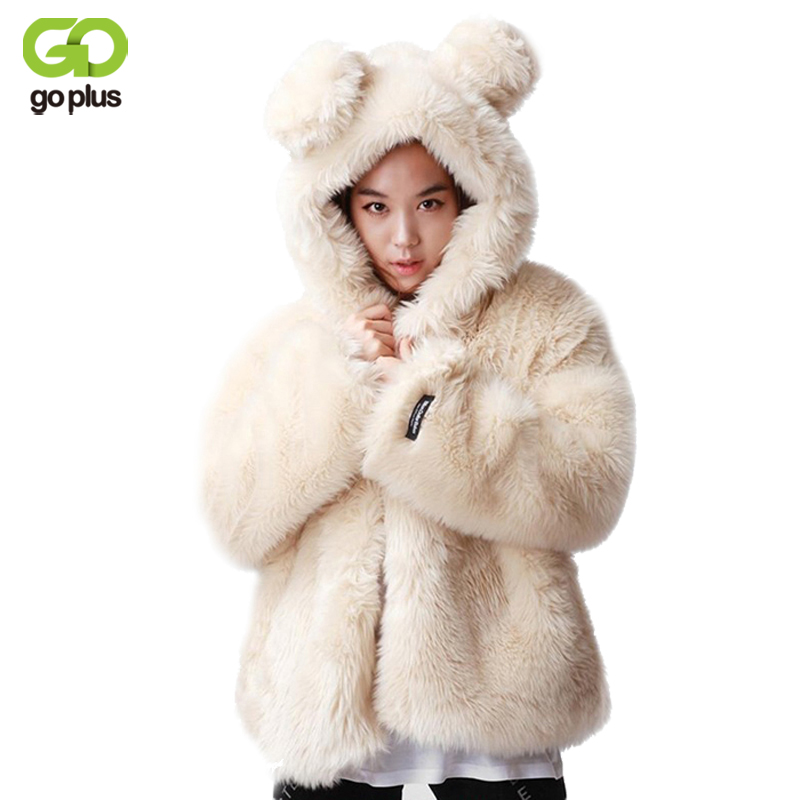 GOPLUS Korea Winter Warm Faux Fur Coat White Women with Rabbit Ear Hood Causal 2017 New Brand Warm Winter Jacket Women Fur White