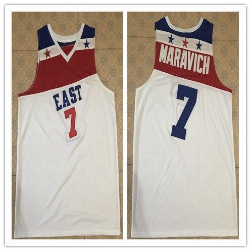 #7 Pete Maravich East all star hommes Top qualité basket-ball Jersey broderie cousu personnaliser n'importe quel nom et numéro