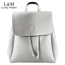 Винтажные женские рюкзак искусственная кожа шнурок рюкзаки для девочек-подростков повседневные школьные рюкзаки черный серый твердые сумки XA132H