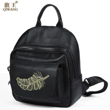 Buy great school backpacks and get free shipping on AliExpress.com