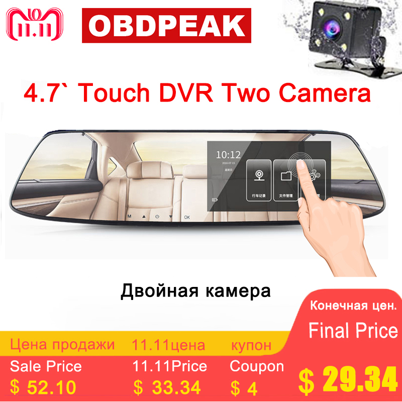 купить Car DVR 4.7 inch HD 1080p touch screen dual camera driving recorder, car rearview mirror, car camera dash cam Auto DVR Two Came по цене 2192.24 рублей