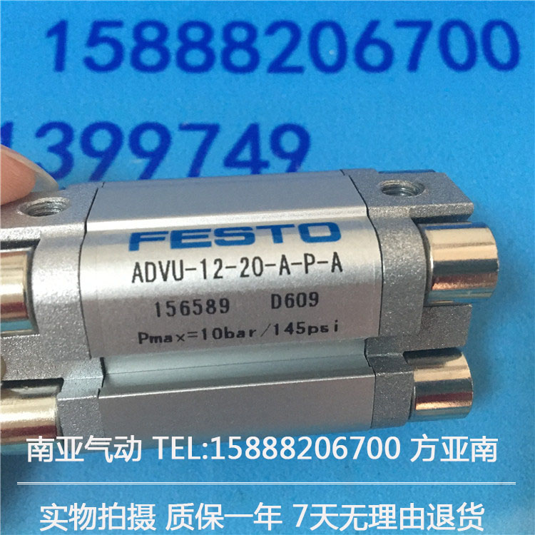 ADVC-25-5-A-P-A ADVC-25-10-A-P-A ADVC-25-15-A-P-A ADVC-25-20-A-P-A ADVC-25-25-A-P-A pneumatic cylinder  FESTO a