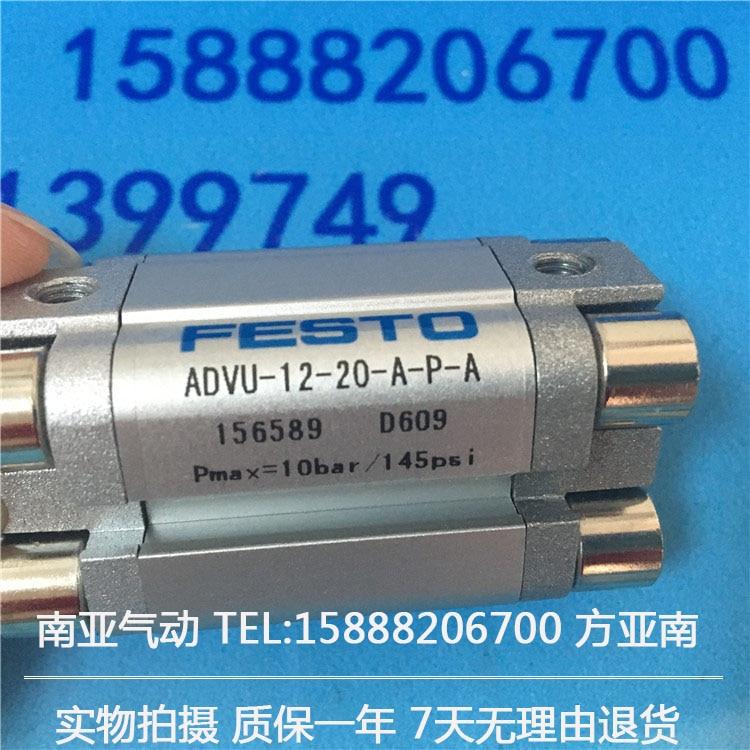ADVC-40-5-A-P-A ADVC-40-10-A-P-A ADVC-40-15-A-P-A ADVC-40-20-A-P-A ADVC-40-25-A-P-A pneumatic cylinder  FESTO a