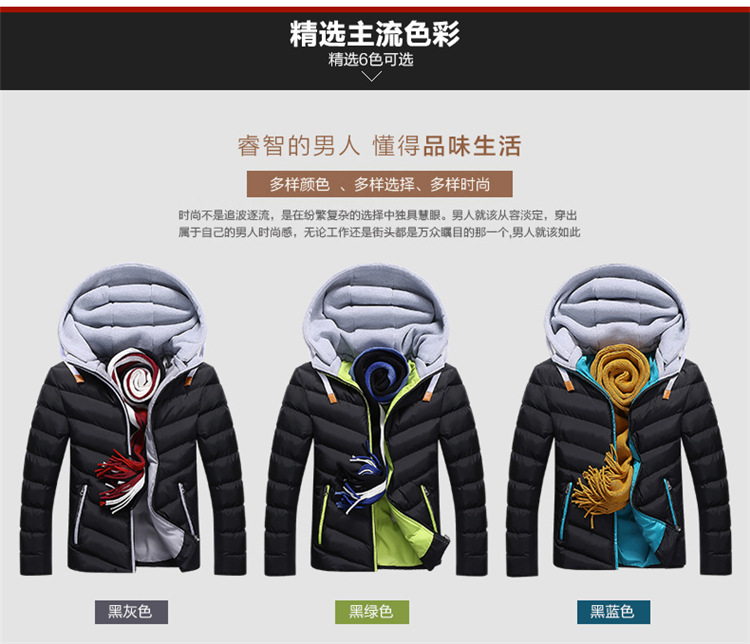 HTB1qI2zXOYrK1Rjy0Fdq6ACvVXao Winter Jacket Parkas Men Jackets 2019 Casual Hooded Coats Men Outerwear Thick Cotton Quilted Jacket Male Brand Clothing