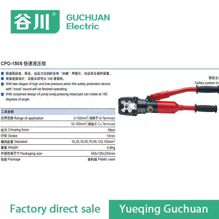 Hot sale CPO-150S Hydraulic Cable Cutter tool Hydraulic crimping tool best price mgehr1212 2 slot cutter external grooving tool holder turning tool no insert hot sale brand new