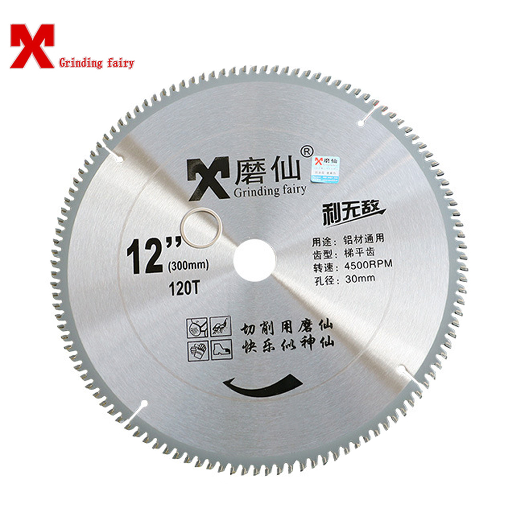 MX 12 inch Cutting Blade Carbide Circular Saw Blades Wood Cutter for Aluminum Metal Cutting 300mm Abrasive Disc Saw blade tenwa 220v 1500w electric circular saw 7 inch blade 60mm depth woodworking 500w 3 5 inch cutting wood metal tile brick mini saw