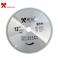 MX 12 inch Cutting Blade Carbide Circular Saw Blades Wood Cutter for Aluminum Metal Cutting 300mm Abrasive Disc Saw blade