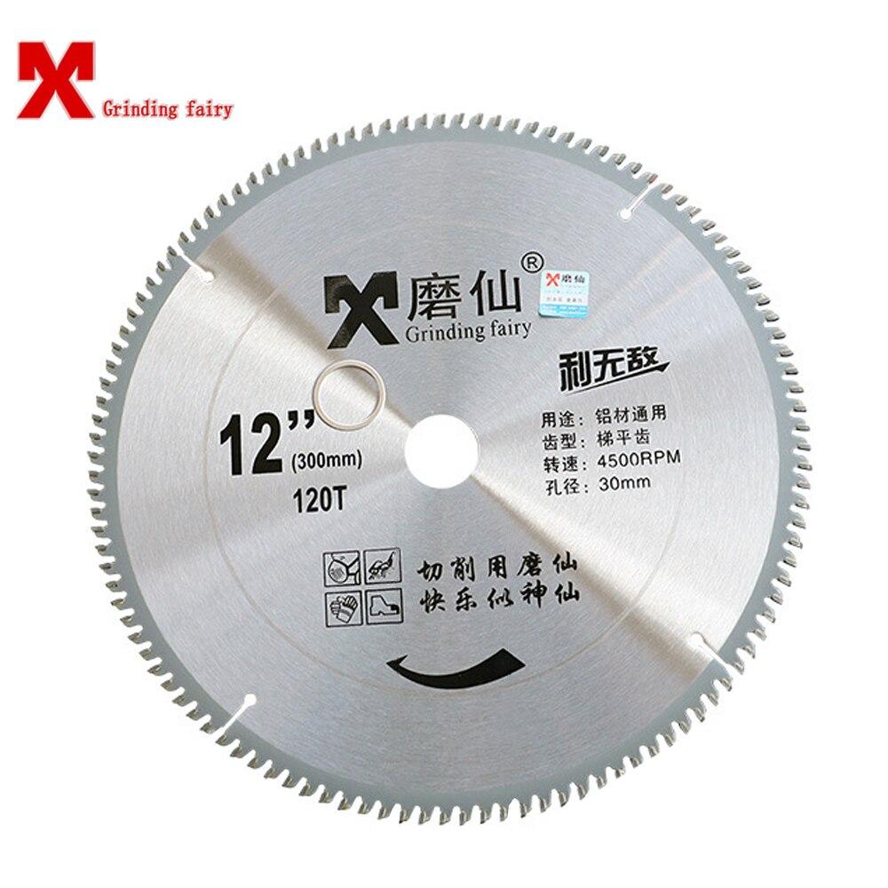 MX 12 pouces lame de coupe carbure lames de scie circulaire coupe-bois pour la coupe de métal en aluminium 300mm disque abrasif lame de scie