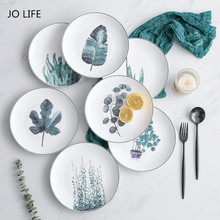 JO LIFE  Nordic Kitchen Tableware 8-Inch Ceramic Plate Green Plant Dish Creative Tray Dessert