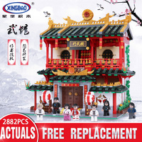 XingBao 01004 Creative Building Series The Chinese Martial Arts Set Compatible With lego Building Blocks Bricks Children Toys
